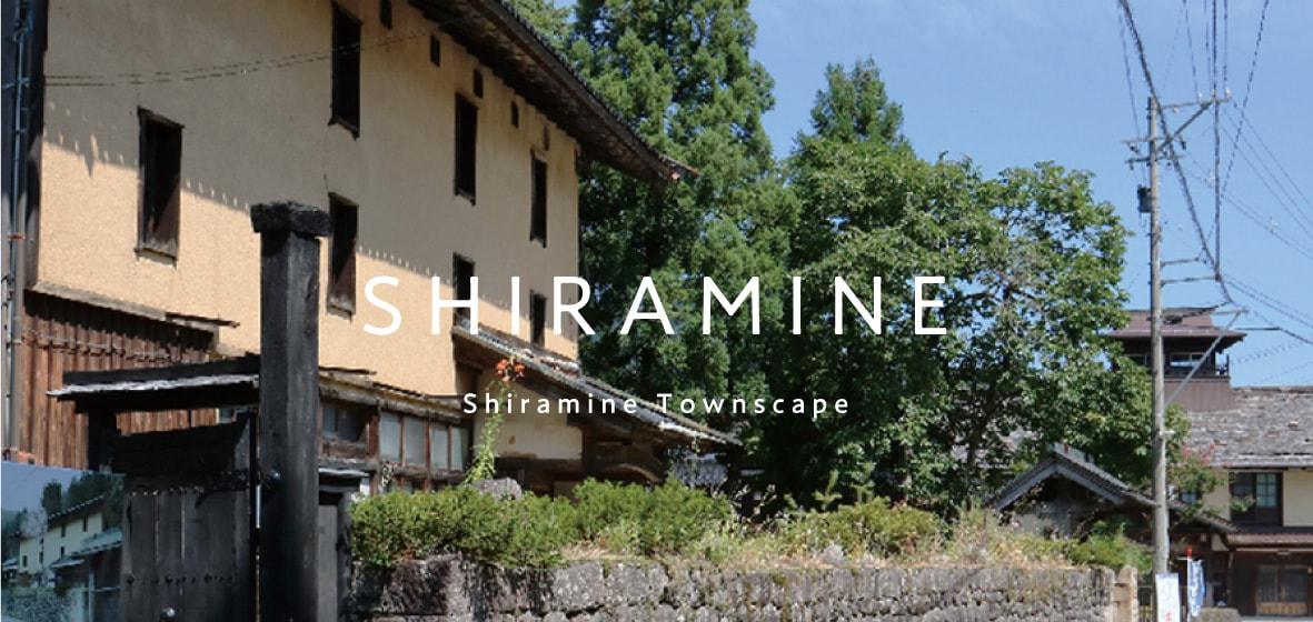 SHIRAMINE